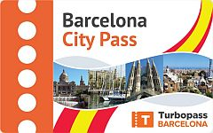 City Pass Turbo
